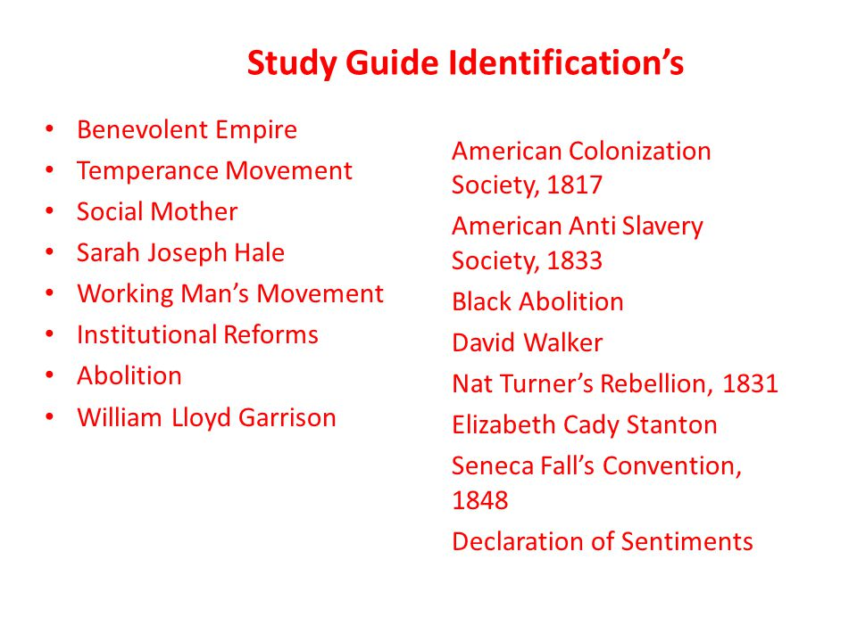 Study Guide Identification's