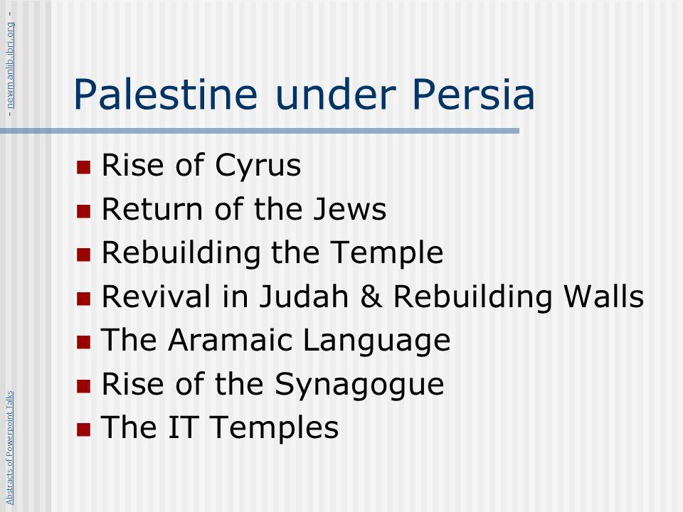 Palestine under Persia
