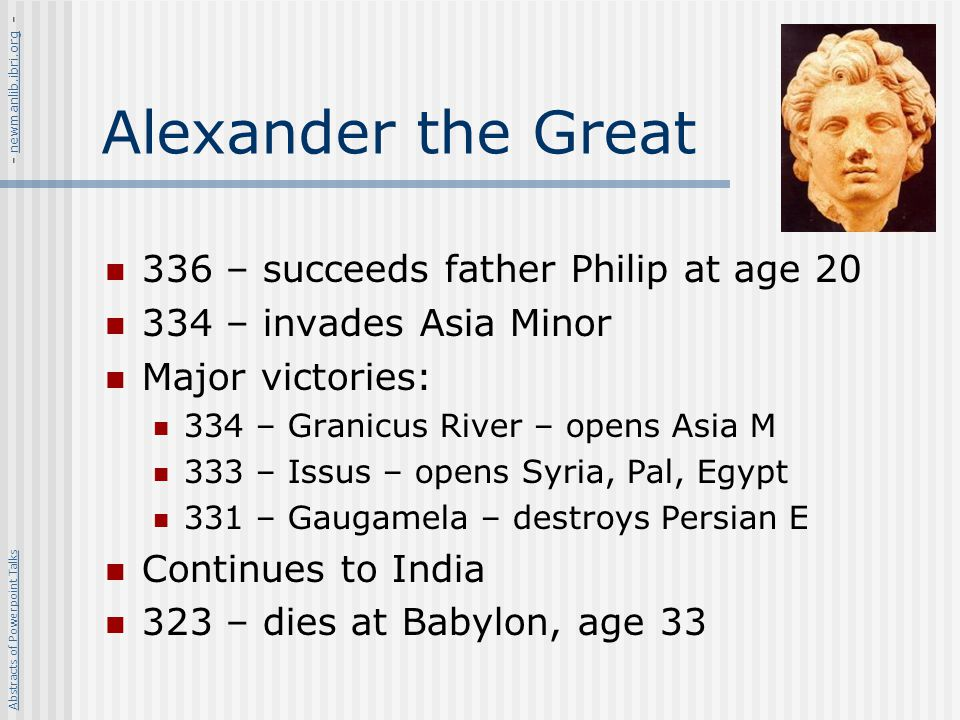 Alexander the Great 336 – succeeds father Philip at age 20