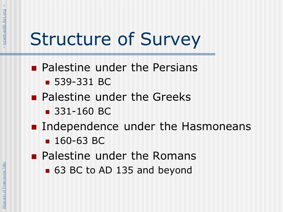 Structure of Survey Palestine under the Persians