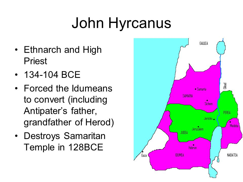 John Hyrcanus Ethnarch and High Priest 134-104 BCE