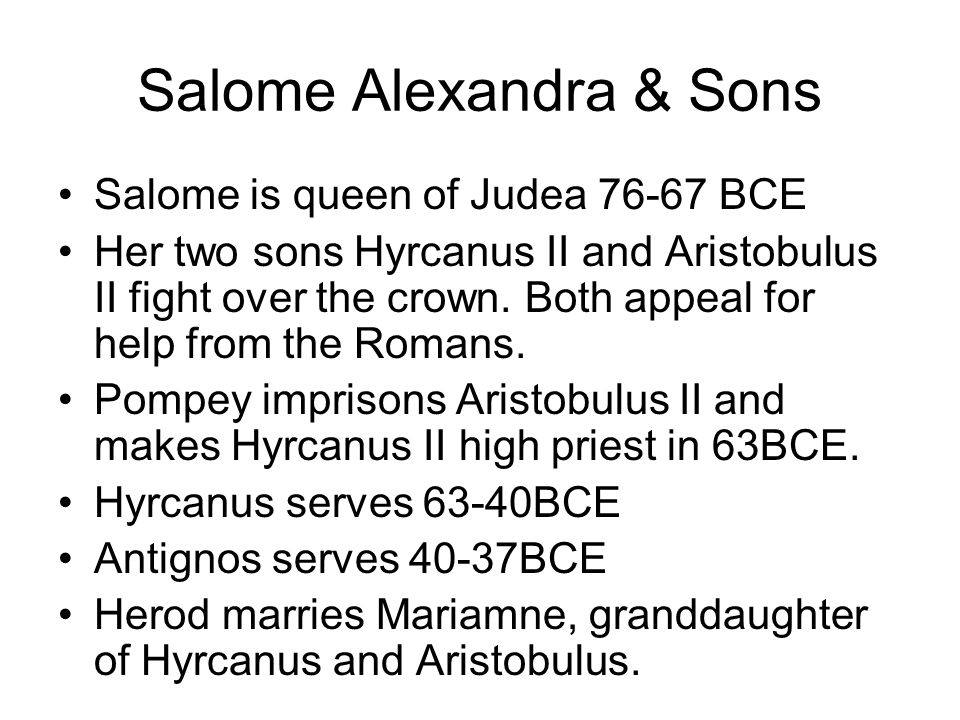 Salome Alexandra & Sons