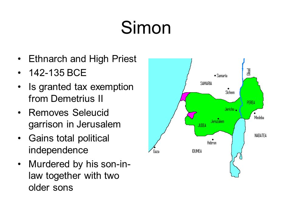 Simon Ethnarch and High Priest 142-135 BCE