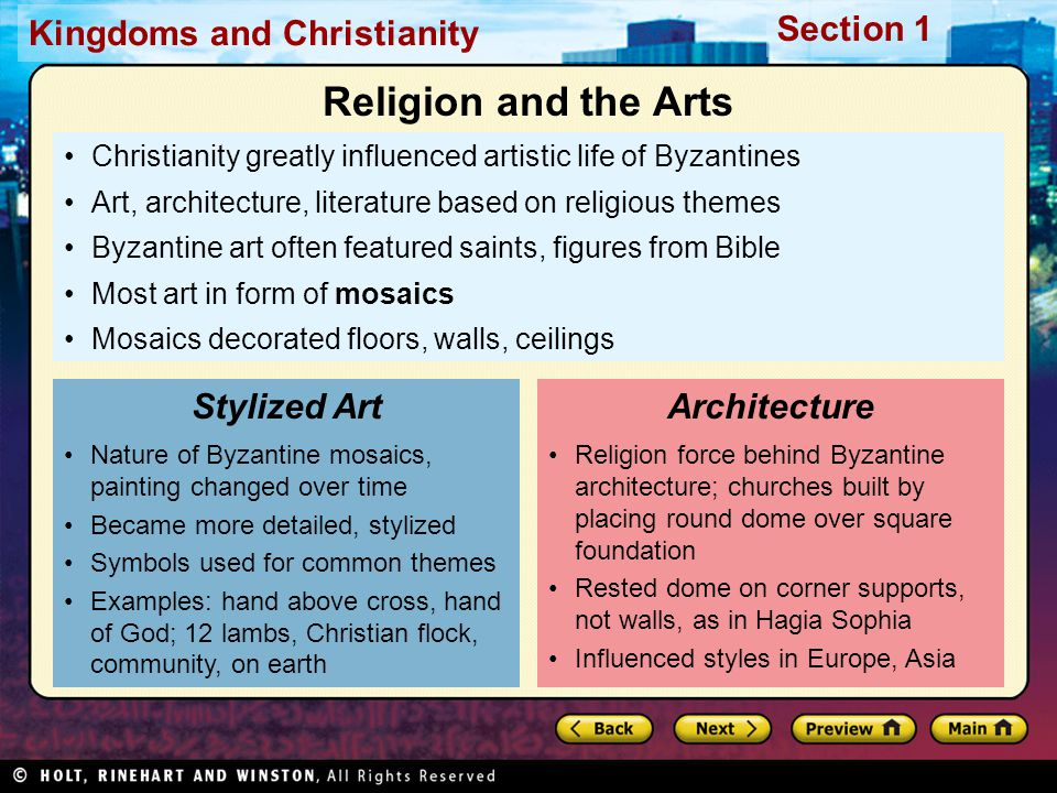Religion and the Arts Stylized Art Architecture