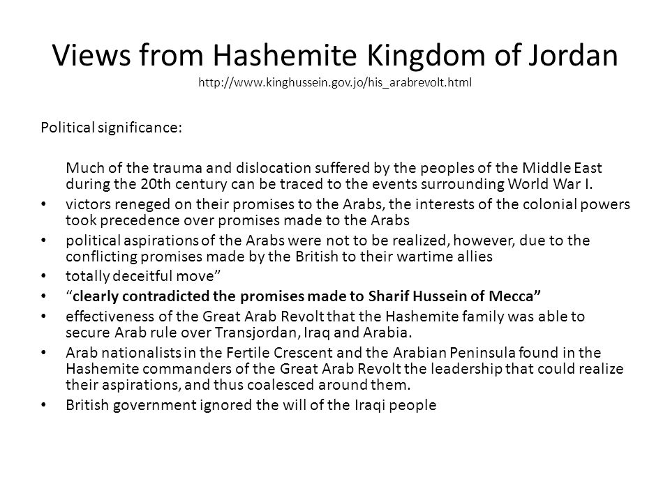 Views from Hashemite Kingdom of Jordan http://www. kinghussein. gov