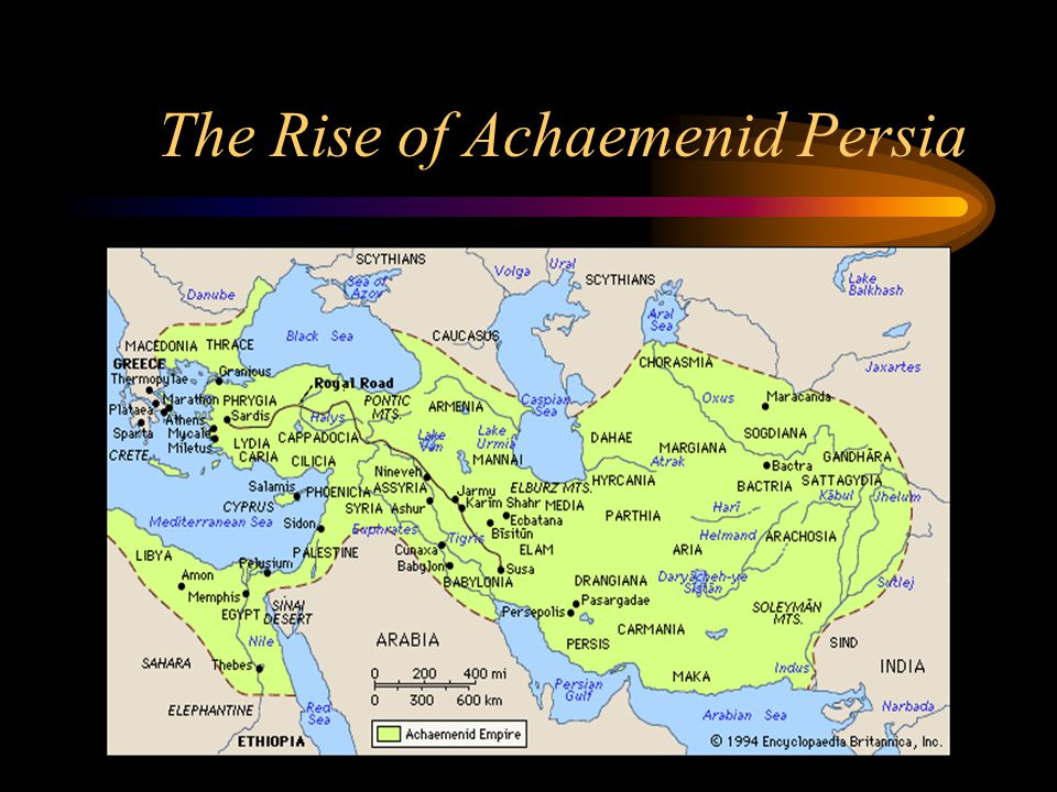 The Rise of Achaemenid Persia