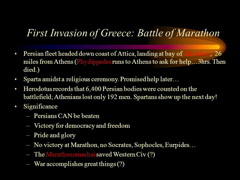 First Invasion of Greece: Battle of Marathon