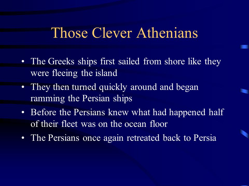 Those Clever Athenians