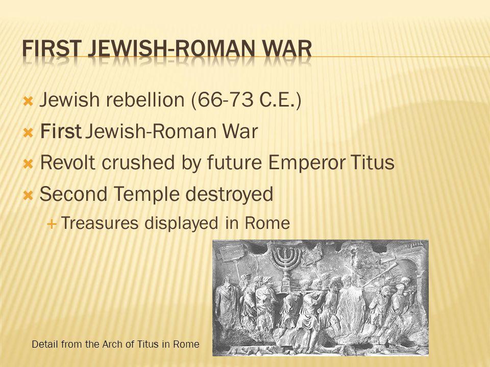 First Jewish-Roman War