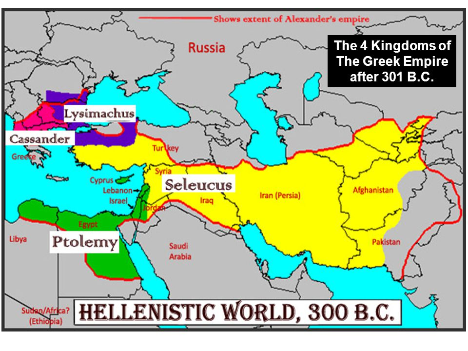 The 4 Kingdoms of The Greek Empire after 301 B.C.