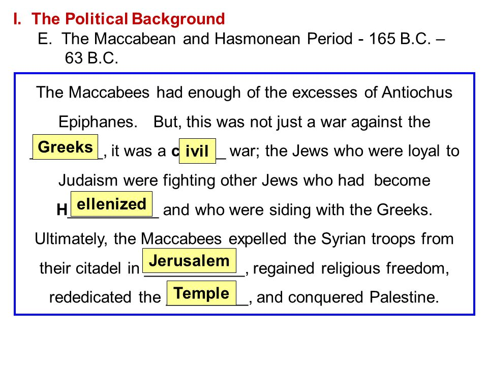 Greeks ivil ellenized Jerusalem Temple