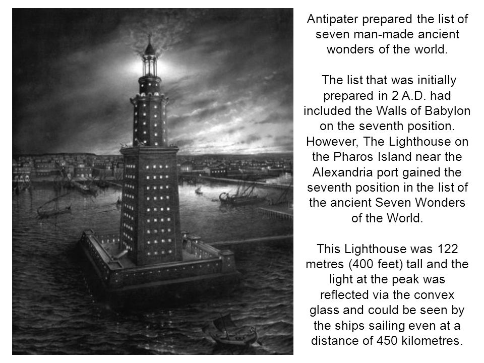 Antipater prepared the list of seven man-made ancient wonders of the world.