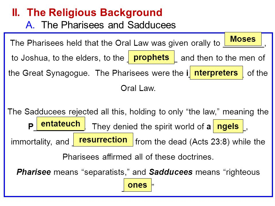 Pharisee means separatists, and Sadducees means righteous ______.
