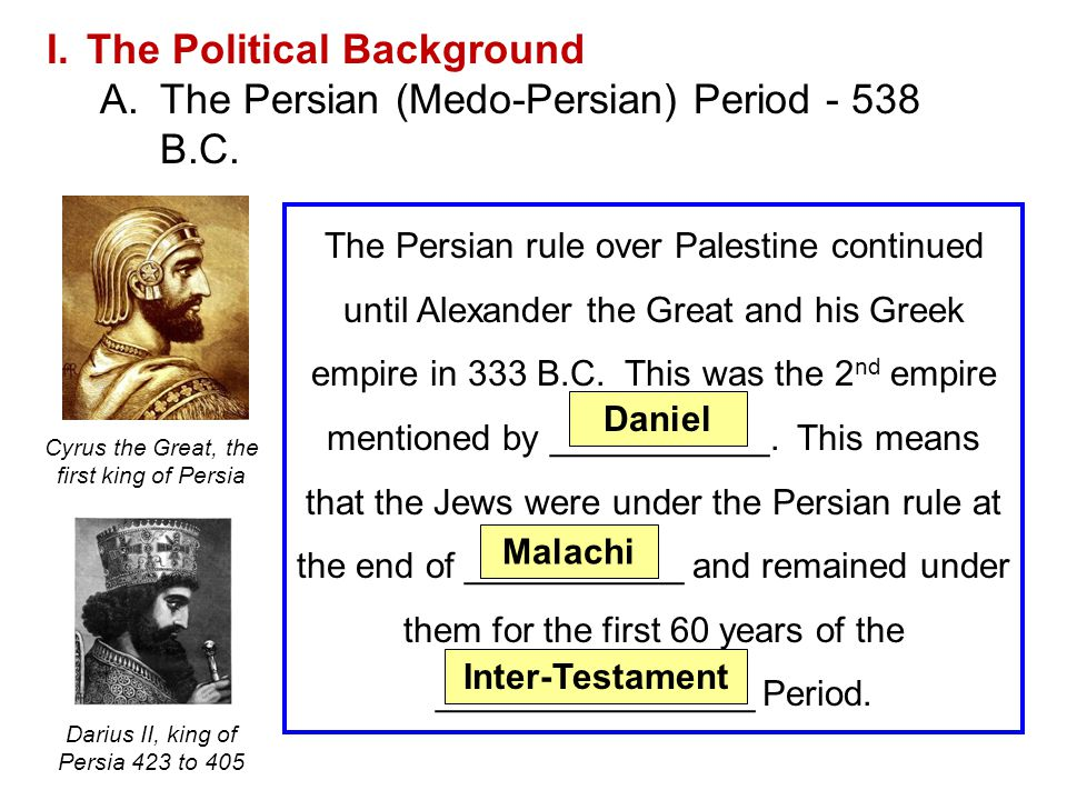 The Political Background The Persian (Medo-Persian) Period - 538 B.C.