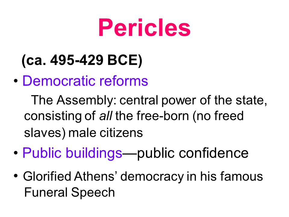 Pericles (ca. 495-429 BCE) • Democratic reforms