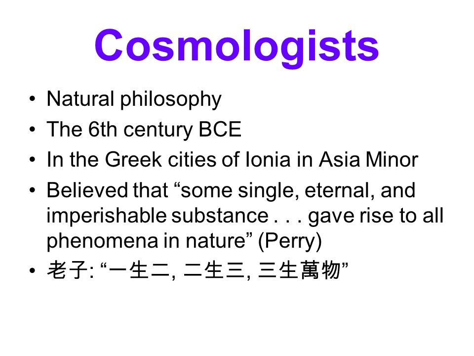 Cosmologists Natural philosophy The 6th century BCE
