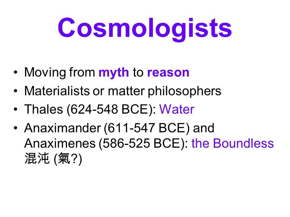 Cosmologists Moving from myth to reason