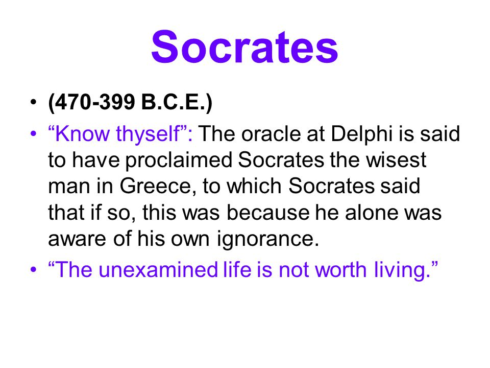 Socrates (470-399 B.C.E.)