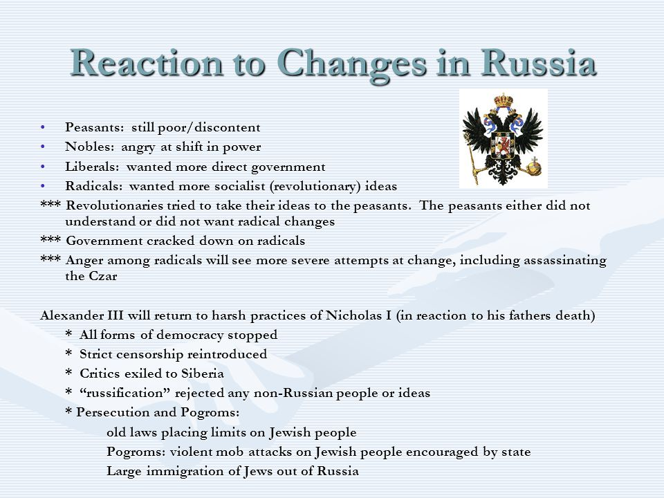 Reaction to Changes in Russia