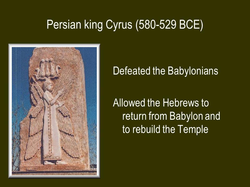 Persian king Cyrus (580-529 BCE)