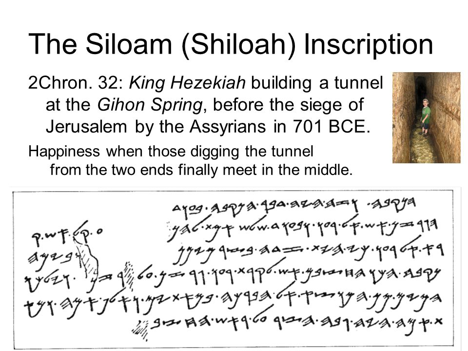 The Siloam (Shiloah) Inscription