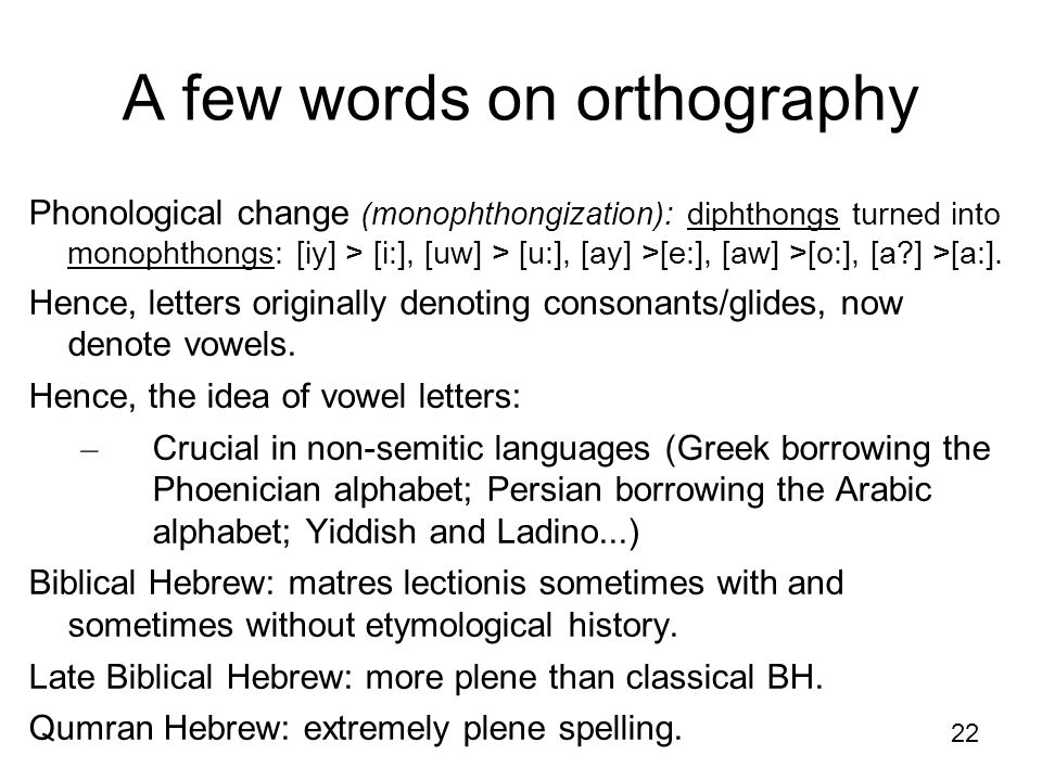 A few words on orthography