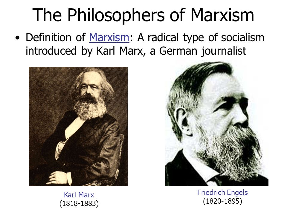 The Philosophers of Marxism