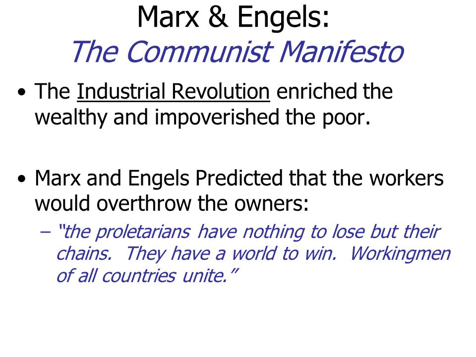Marx & Engels: The Communist Manifesto