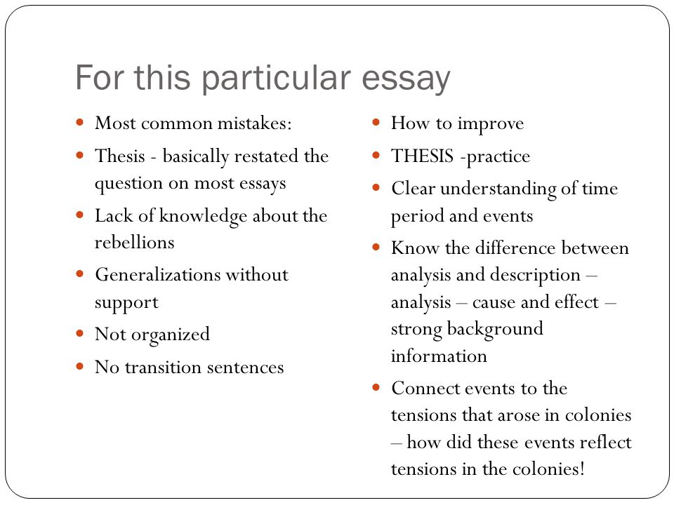 Understanding culture differences essays