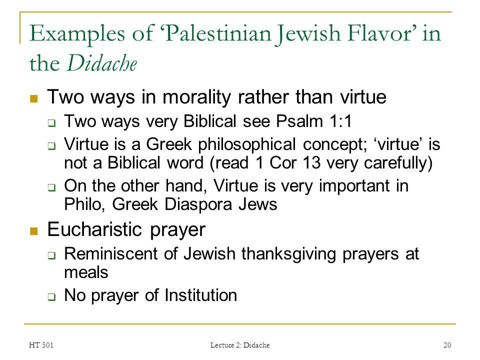 Examples of 'Palestinian Jewish Flavor' in the Didache
