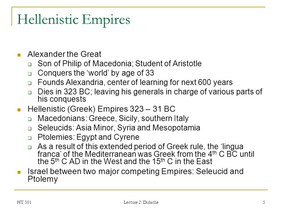 Hellenistic Empires Alexander the Great