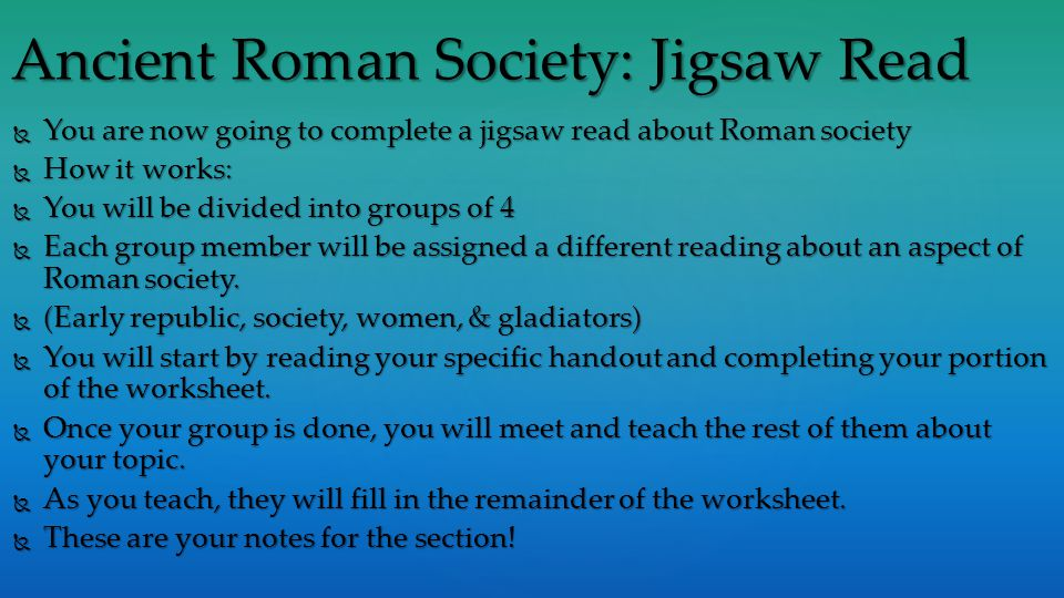 Ancient Roman Society: Jigsaw Read