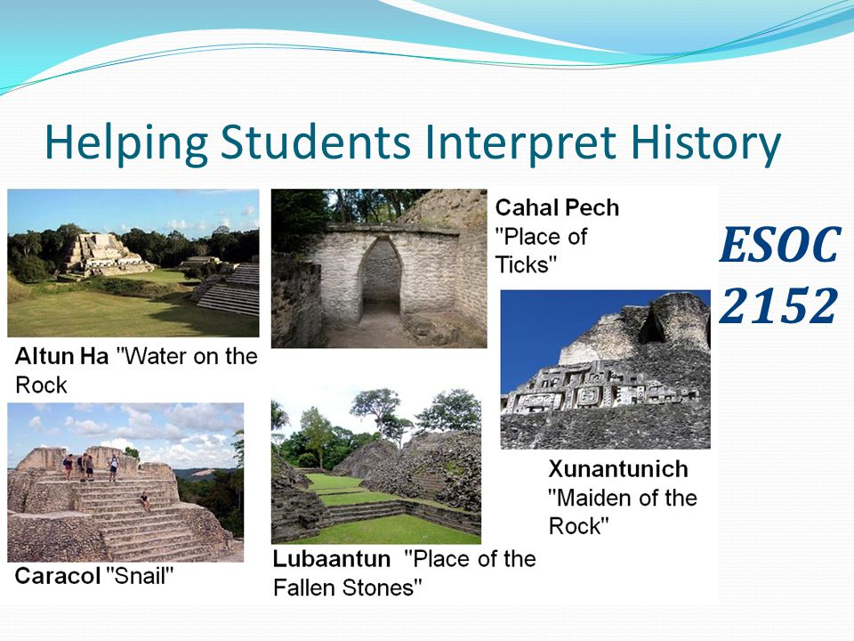 Helping Students Interpret History