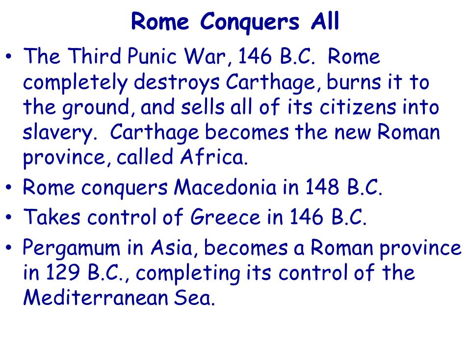 Rome Conquers All