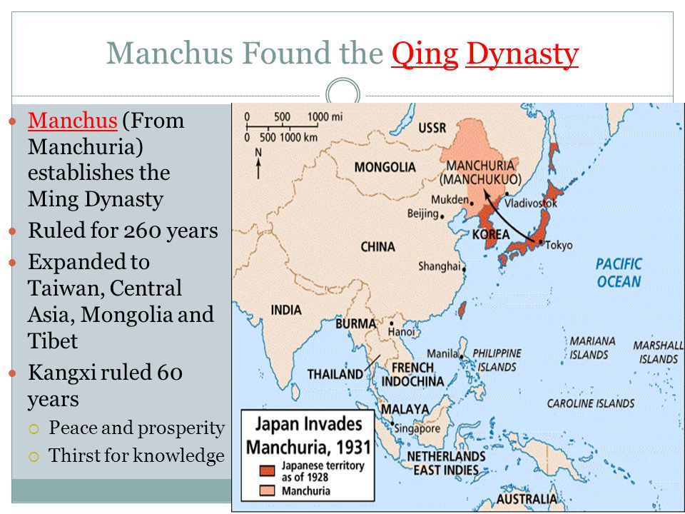 Manchus Found the Qing Dynasty
