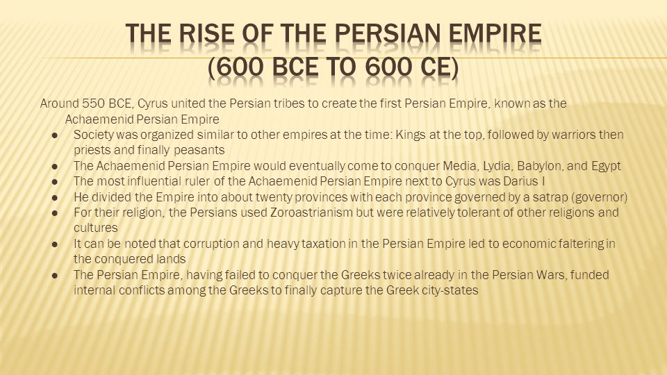 The Rise of the Persian Empire (600 BCE to 600 CE)