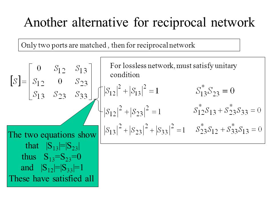 Another alternative for reciprocal network