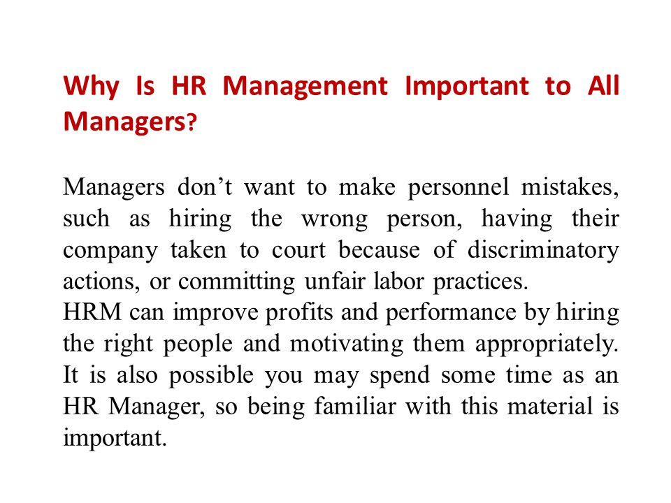 how to ask a company for their hr person