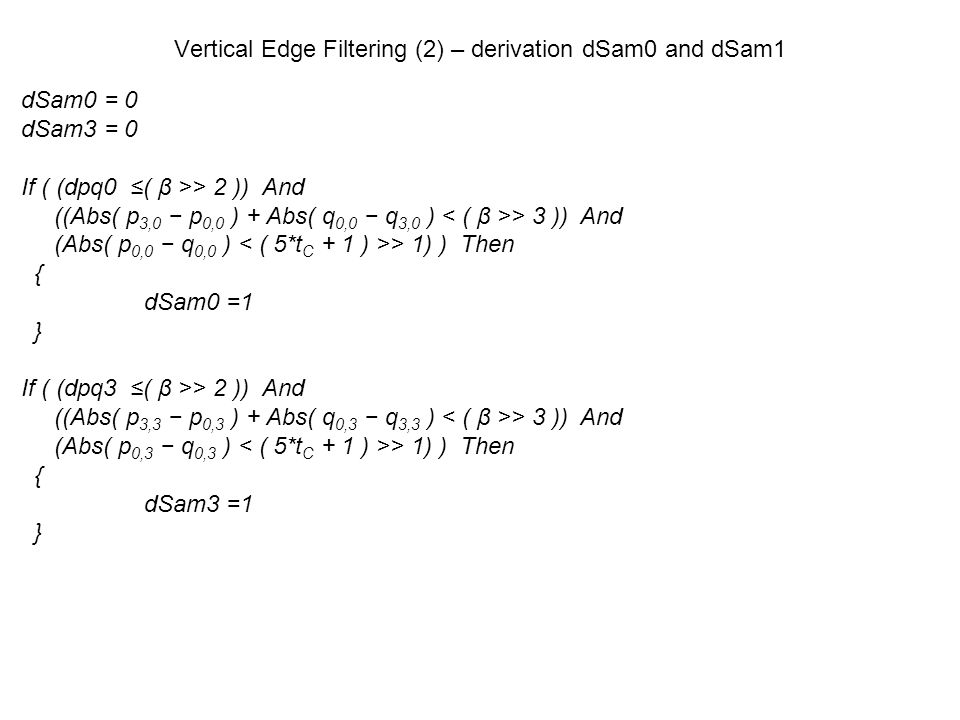 Vertical Edge Filtering (2) – derivation dSam0 and dSam1