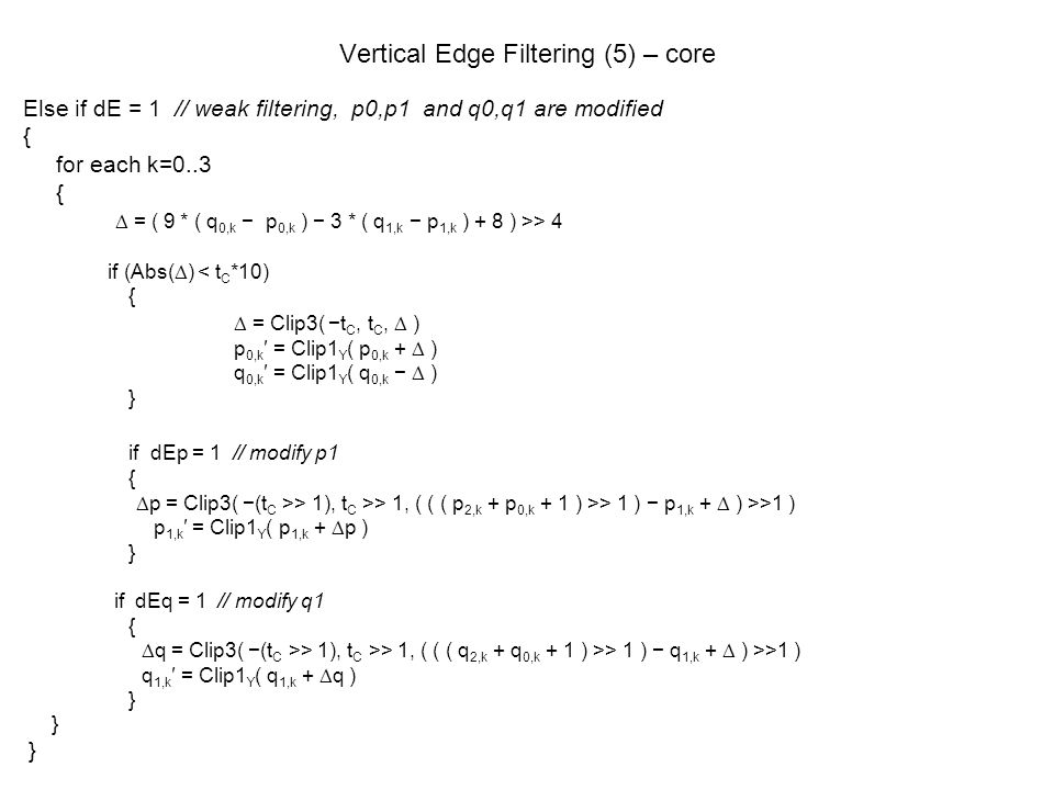 Vertical Edge Filtering (5) – core