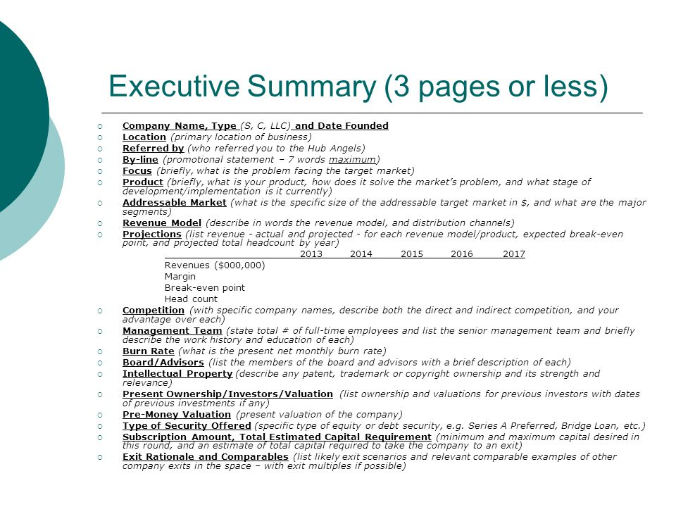 Executive Summary (3 pages or less)