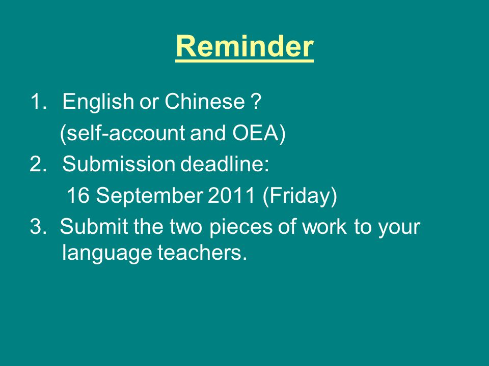 Reminder English or Chinese (self-account and OEA)