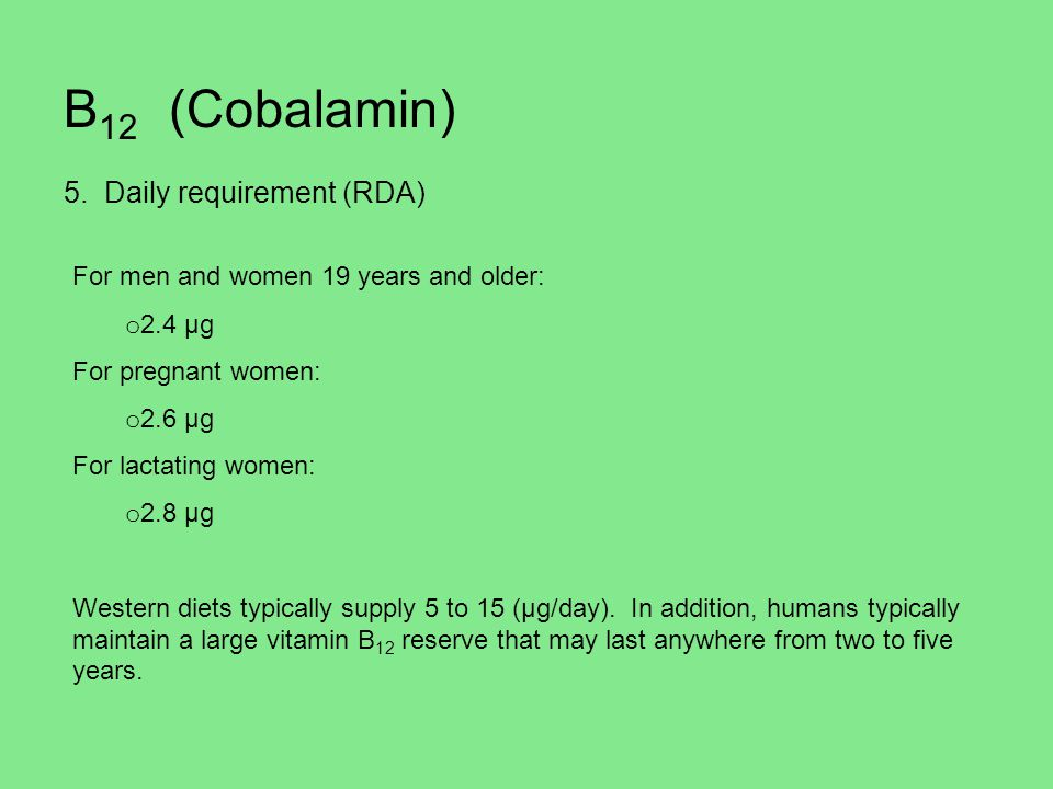 B12 (Cobalamin) 5. Daily requirement (RDA)
