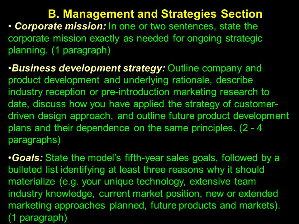 B. Management and Strategies Section