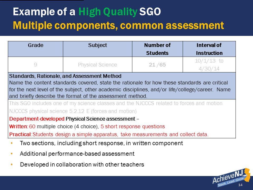 Example of a High Quality SGO Multiple components, common assessment