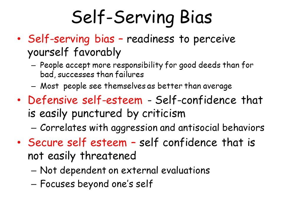 Self-Serving Bias Self-serving bias – readiness to perceive yourself favorably.