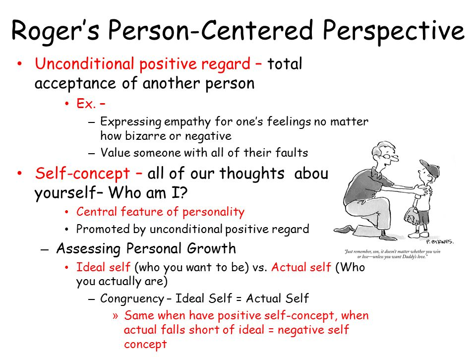 Roger's Person-Centered Perspective