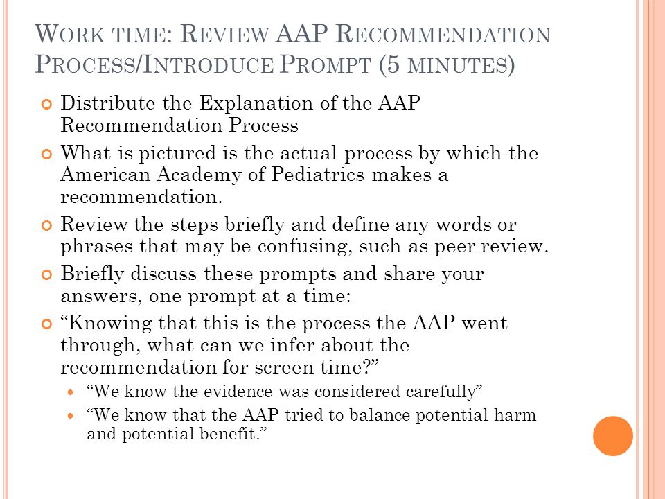 Work time: Review AAP Recommendation Process/Introduce Prompt (5 minutes)
