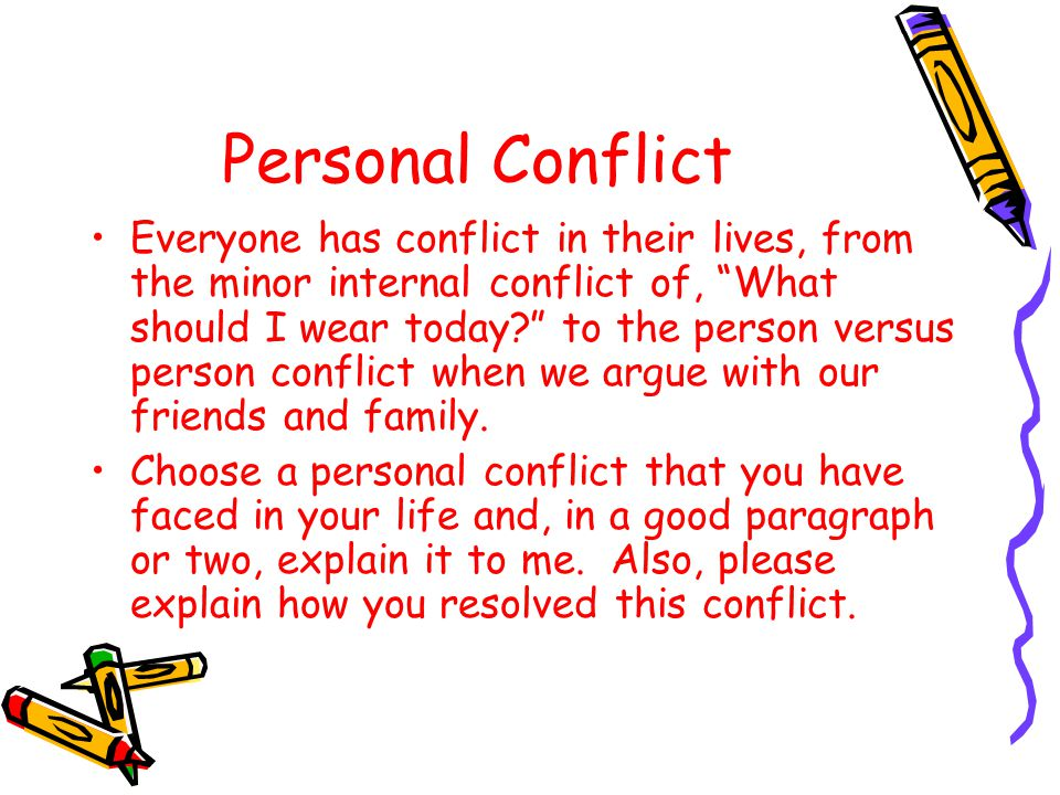 Personal Conflict
