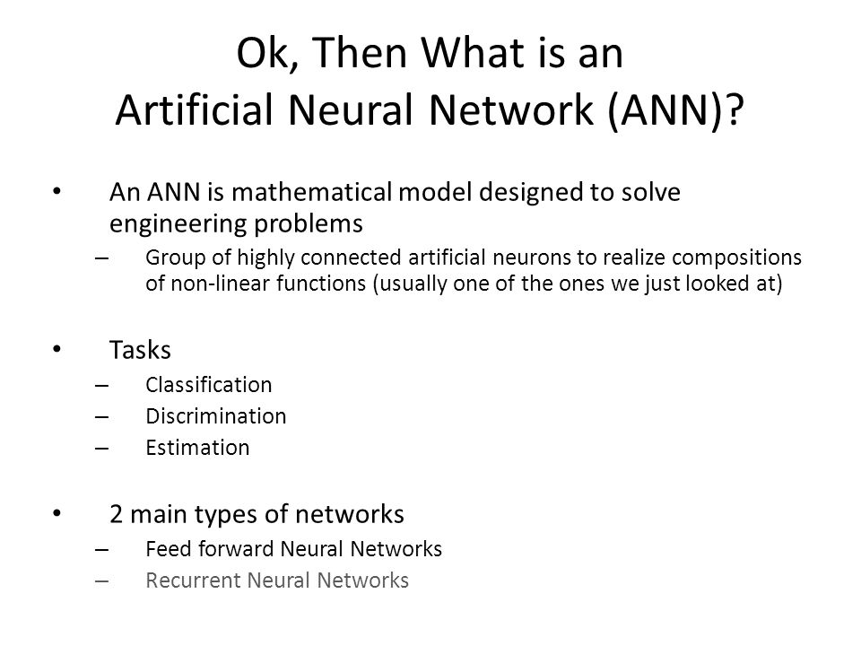 Ok, Then What is an Artificial Neural Network (ANN)